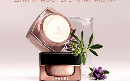 Beauty Day CHANEL