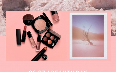Beauty Day CHANEL 6.03.20