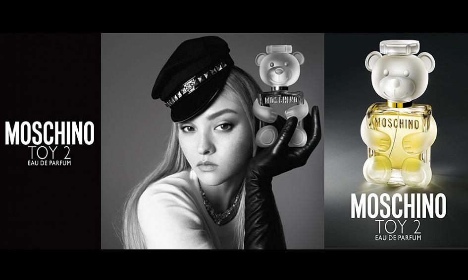 Новый, нежный , игривый, жизнерадостный аромат от Moschino - TOY 2! | Сеть  магазинов Парфюм